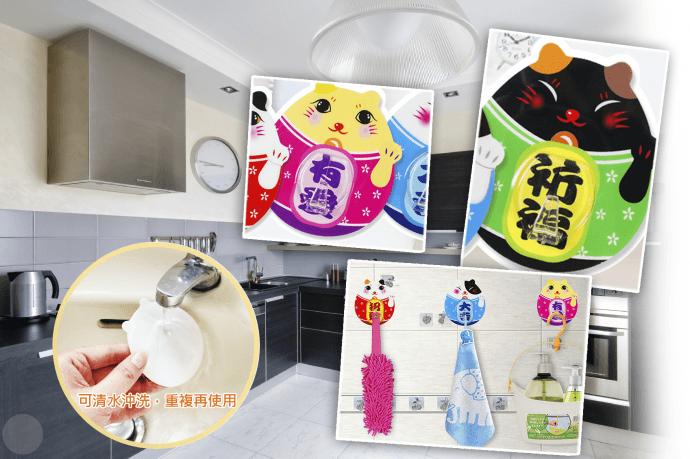 日式和風N次貼招財貓造型無痕掛勾(一組四色)