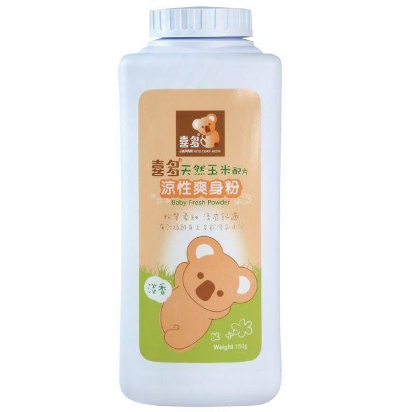 喜多涼性爽身粉玉米配方150G瓶◆德瑞健康家◆