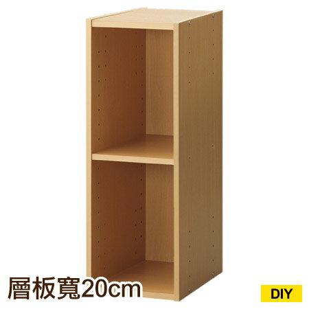 【DIY】22cm彩色櫃COLOBOSLIM2層雙層櫃NANITORI宜得利家居