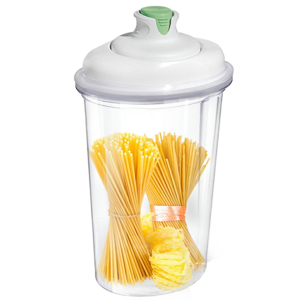 【Artist】自動抽真空食物保鮮儲存罐-5L(MF0160L) 0