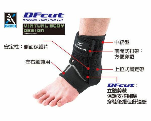 BIO GEAR中統護腳踝(左右腳兼用)K2TJ6A0703 (只)【美津濃MIZUNO】