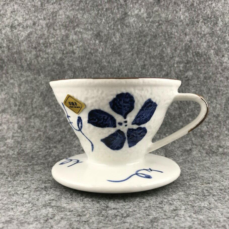 【沐湛咖啡】日本風手繪咖啡濾杯 陶瓷濾杯 1-2人/2-4人 古染花/V60濾杯/手沖咖啡/HARIO 錐形濾杯可參考