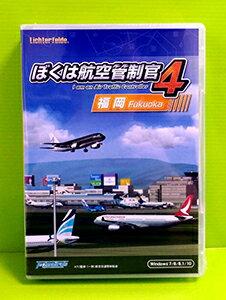 (刷卡價) 日本 正版 PC Game 我是航空管制官 4 福岡 - 限時優惠好康折扣