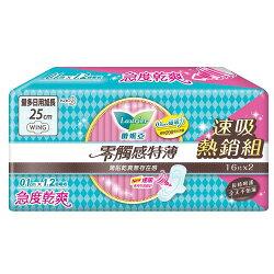 蕾妮亞零觸感特薄量多日用加長衛生棉25cm*16片*2【愛買】