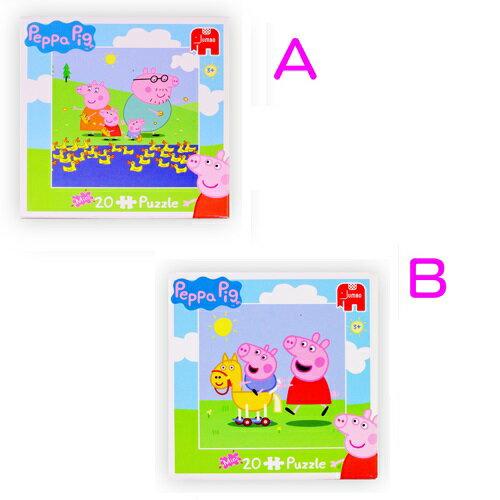粉紅豬小妹mini拼圖  共2款   A 餵鴨子  B 喬治學騎馬 Peppa Pig 2
