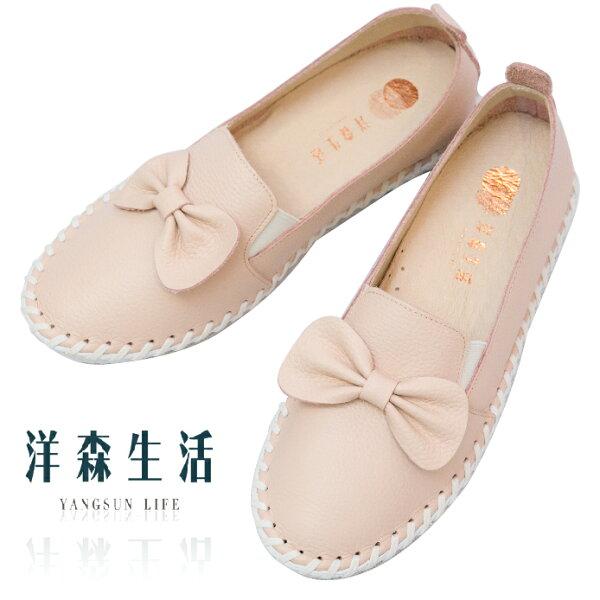 洋森生活:【現貨免運】蝴蝶結娃娃鞋♥︎MIT手工製作♥︎真皮休閒平底鞋♥︎28mm隱形內增高彈性鞋墊♥︎YS707