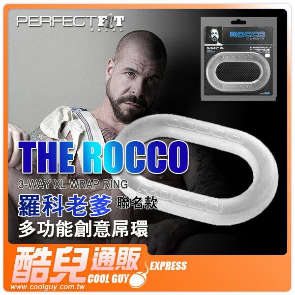 美國玩美先生 PERFECT FIT 羅科老爹聯名款 多功能創意屌環 The Rocco 3-Way Wrap Ring