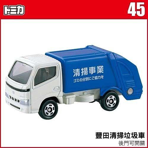 TOMICA 多美小汽車 No.45 豐田 清掃車 TOYOTA 垃圾車 REFUSE TRUCK