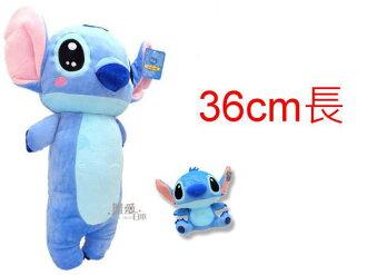 【真愛日本】14072100007 4號全身長抱枕36CM史迪奇 星際寶貝 史迪奇 娃娃 玩偶 抱枕 躺枕