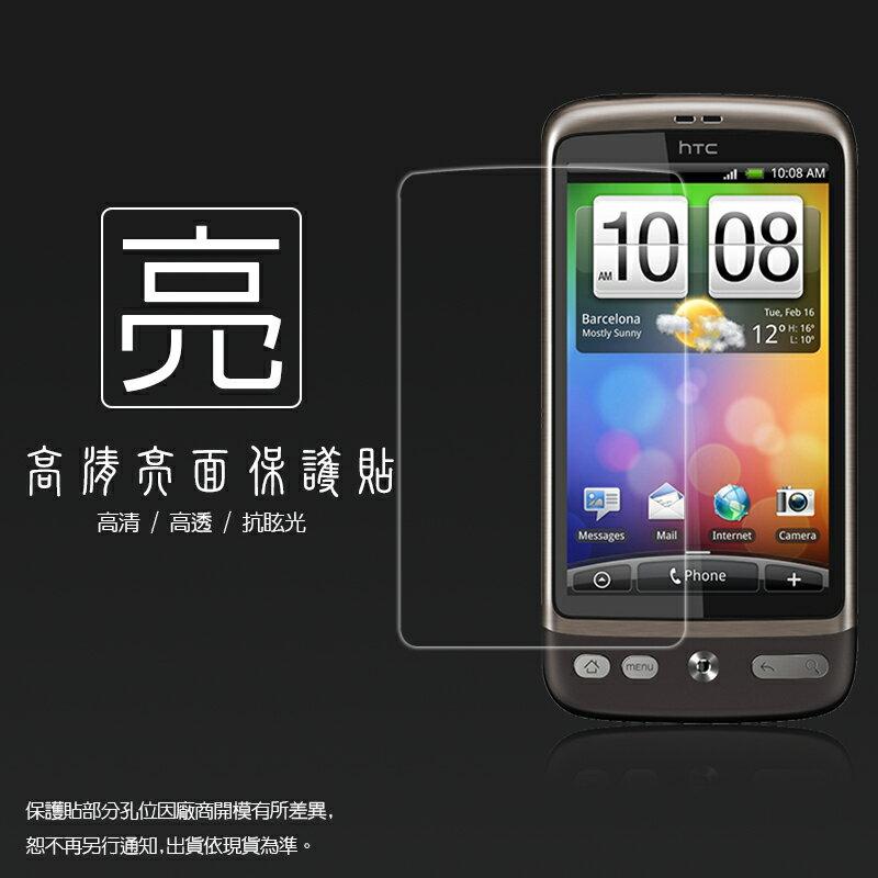亮面螢幕保護貼 HTC Desire A8181 G7 渴望機 保護貼