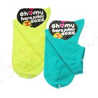 愚人節KUSO包包配件推薦到【銀站】日本Oh my harajuku soxx 霓虹單色短襪(隨機五入裝)就在銀站推薦愚人節KUSO包包配件