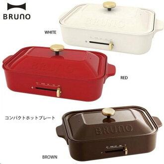 天天加碼15倍點數。1點1元,3300元內等值85折。日本直送 含運/代購-日本BRUNO/BOE021/多功能鑄鐵電烤盤,附2個烤盤 -平盤+章魚燒盤。共3色