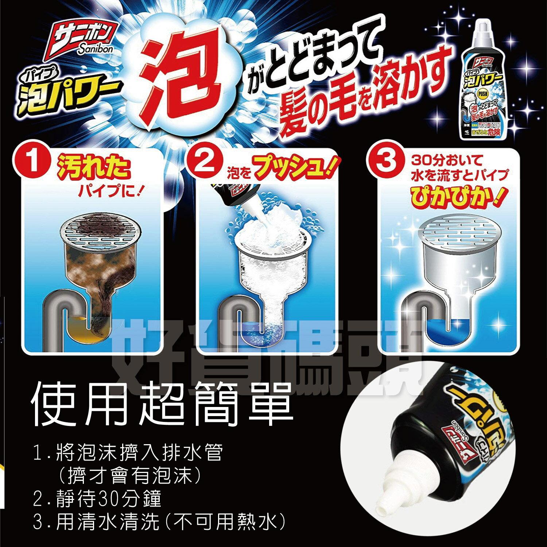 小林製藥泡沫水管清潔疏通劑衛浴廁所洗臉台排水管毛髮頭髮堵塞疏通除臭分解除垢日本032657