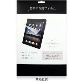 熊熊3C手機配件華碩 ASUS ZenPad 3 8.0 Z581KL 水漾螢幕平板保護貼/靜電吸附/具修復功能的靜電貼