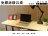 電腦桌♞空間特工♞OA辦公桌(雪白桌板120x45cm,高密度塑合板 抗刮耐磨)消光黑免螺絲角鋼桌 會議桌 免運費 - 限時優惠好康折扣