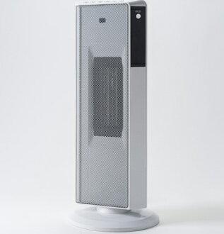HELLER 嘉儀 1200W 陶瓷式電暖器 KEP-565W / KEP565W DC馬達 買就送雙層不銹鋼保溫飯盒
