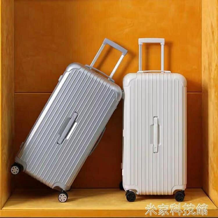行李箱 超大容量密碼拉桿箱32寸萬向輪旅行箱拉鏈寸女行李箱男