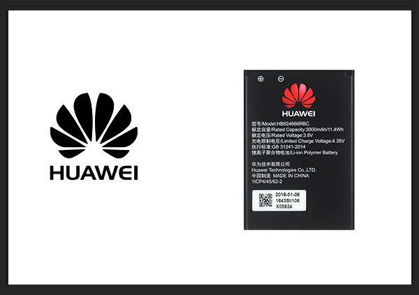 HUAWEI華為E5577E5577S原廠電池_台灣公司貨HB824666RBC