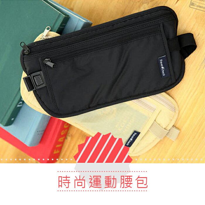 買一送一【酷創意】韓國時尚運動腰包 運動戶外 防水尼龍包(E264)
