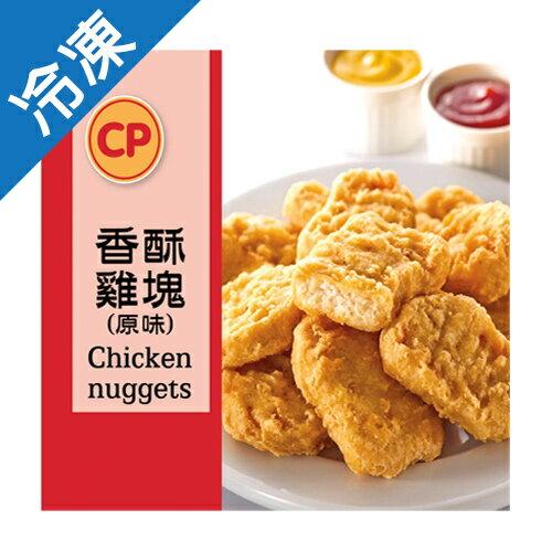 卜蜂香酥雞塊原味700G  包【愛買冷凍】