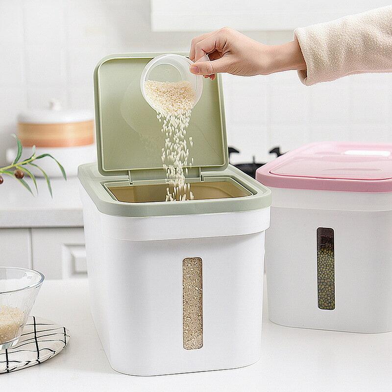 儲米桶家用20斤米箱儲米罐米缸面桶米面防潮蟲收納箱儲大米箱米盒1入