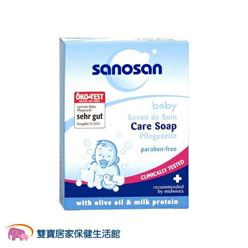 德國sanosan珊諾-寶寶潔膚皂100g SNS089041