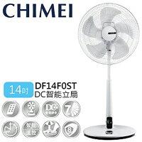 CHIMEI奇美到14吋電風扇 ✦ CHIMEI 奇美 DF-14F0ST DC節能 電扇 公司貨 0利率 免運