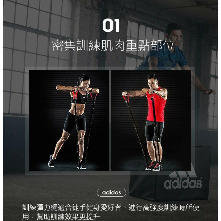 【Adidas愛迪達】中階訓練彈力繩 (ADTB-10602) 3