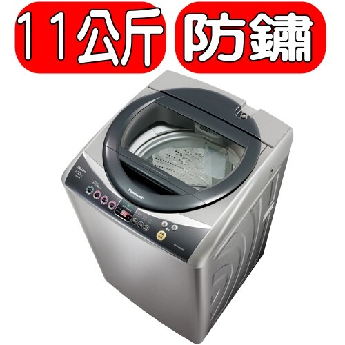 《結帳打95折》Pannasonic國際牌【NA-V110YBS-S】洗衣機《11公斤,變頻,不鏽鋼防鏽》