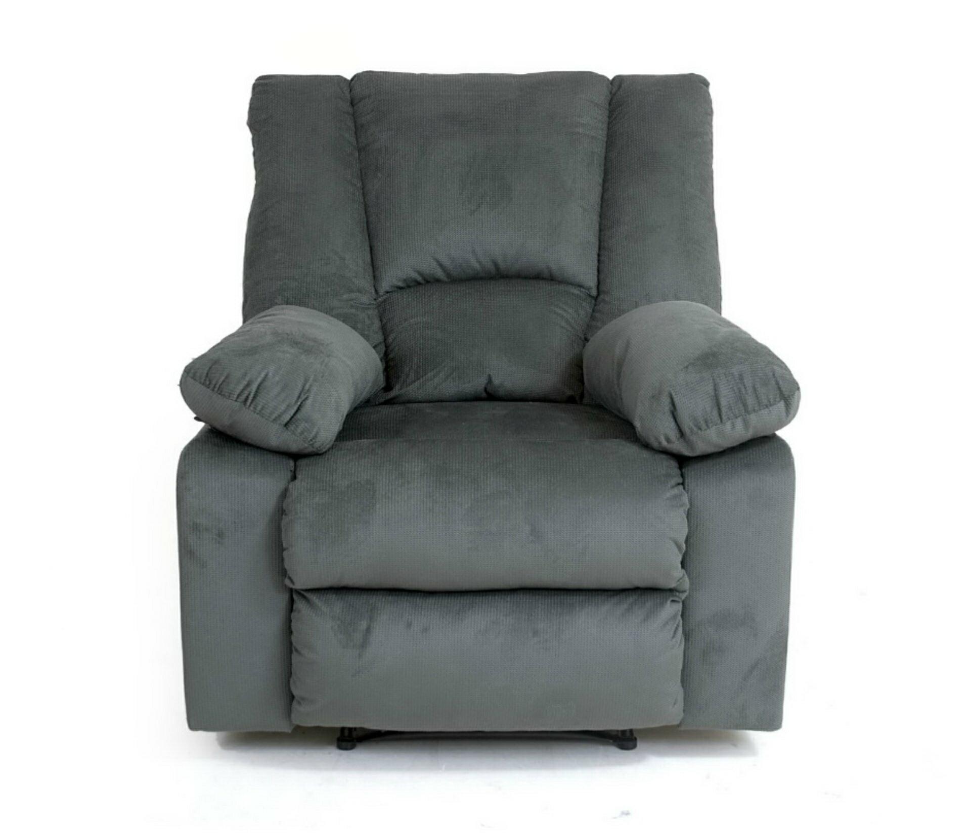 Ashley愛室麗家居 ~U737 多 一人座沙發 鐵灰色