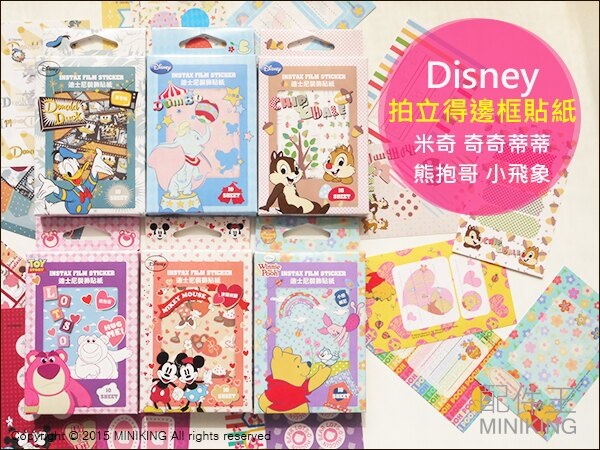 【配件王】現貨 台灣公司貨 Disney 迪士尼 拍立得底片邊框貼 裝飾貼紙 任選6盒免運 小熊維尼 小飛象 熊抱哥