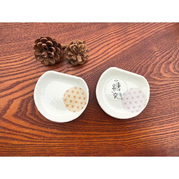 小糖瓷⎥日本製 日式半月小味碟 / 漬物小碟(兩色) 0