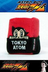 權世界@汽車用品 原子小金剛 東京珍藏版 冷氣出風口夾式 手機袋 掛袋 置物袋 TA-05306