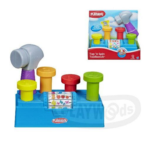 【Playwoods】[兒樂寶PLAYSKOOL]新打打敲敲樂Tap'n Spin Toolbench(數字學習/物品認知/手眼協調/訓練/探索/色彩/幼兒/孩之寶Hasbro)