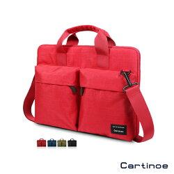Cartinoe 卡提諾 15.6吋 蔚領系列 筆電包 手提包 斜背包 (CL218) 【預購】