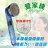 愛家捷 二代日本進口亞硫酸鈣除氯SPA省水蓮蓬頭(1入+替換濾球3包) 非一般無認證礦石過濾球 除氯更升級 增壓 省水加壓 淨水蓮蓬頭 - 限時優惠好康折扣