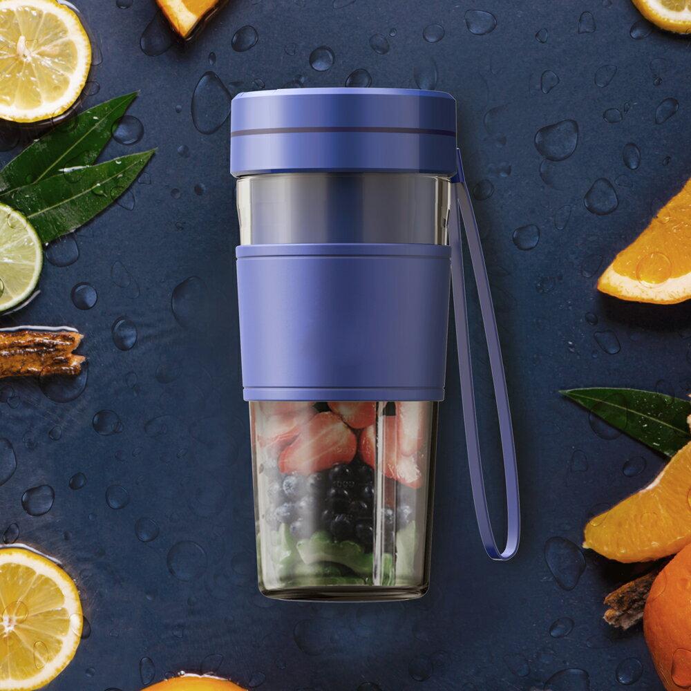果汁機 榨汁機 原味隨行水果榨汁機  隨行果汁機 攜帶方便 超熱賣 4