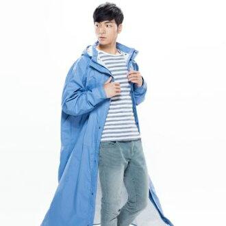 MORR時尚機能風雨衣 - 連身雨衣 Dimensional前開雨衣 清晨藍