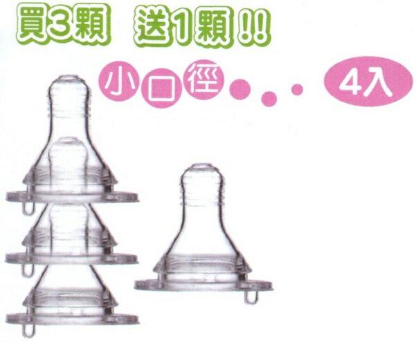 大眼蛙 小口徑^(4入^) 刮舌苔圓孔奶嘴^(S^)D~1613^(L^)D~1614