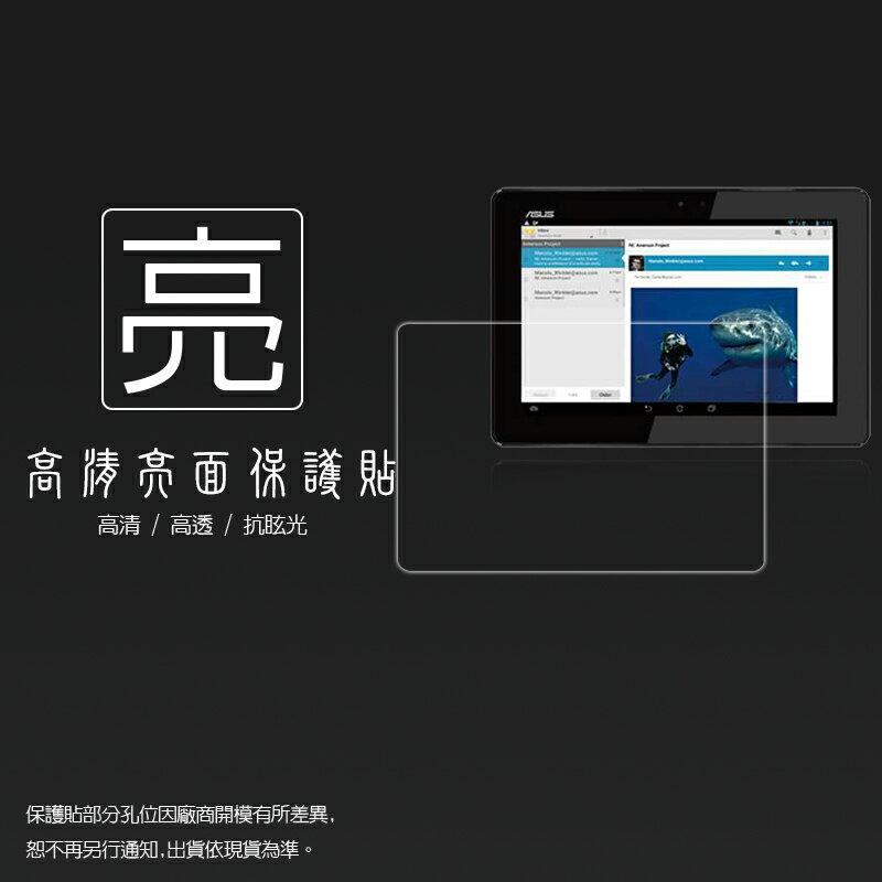 亮面螢幕保護貼ASUS PADFONE INFINITY A80/New Padfone Infinity A86 平板系列 保護貼