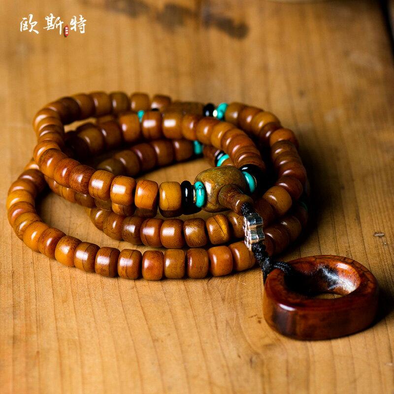 歐斯特 108顆佛珠手串 藏傳復古文玩手鏈 隨身念珠泥鰍背桶珠掛鏈