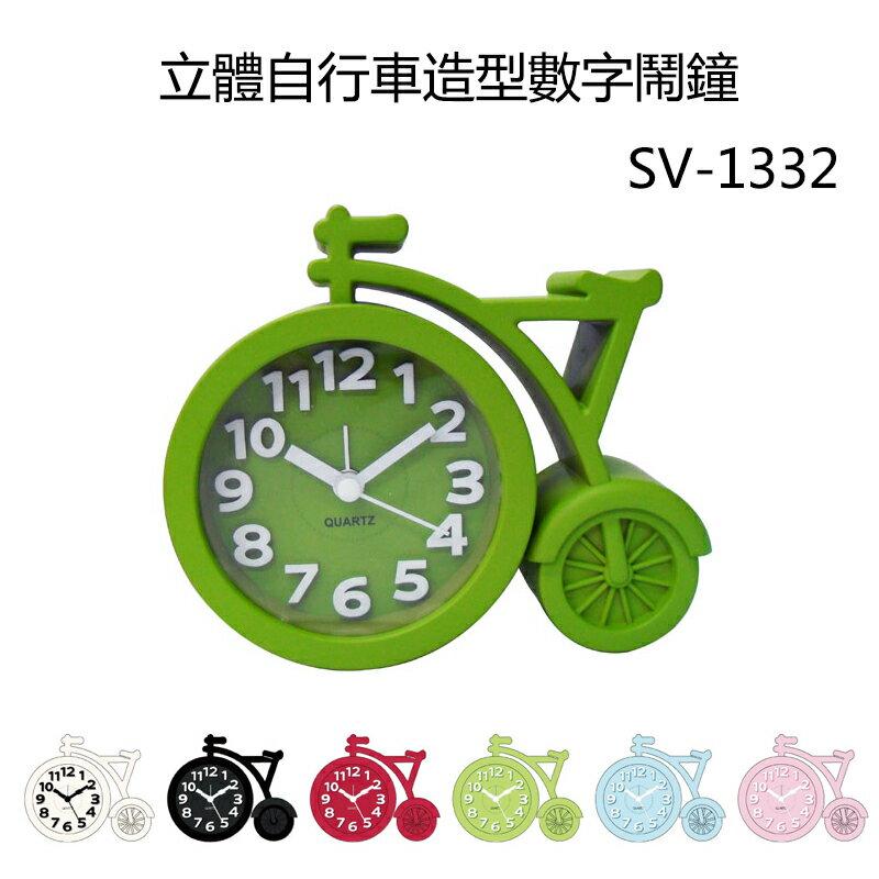 小玩子 無敵王 造型 糖果色 超靜音 鬧鐘 立鐘 小巧 自行車 立體 有型 SV-1332