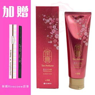LG香水誘惑潤膏 紅色潤膏 250ml【庫奇小舖】