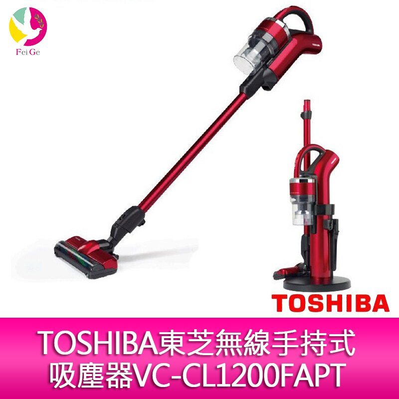 ★下單最高16倍點數送★ 分期0利率 TOSHIBA東芝無線手持式吸塵器VC-CL1200FAPT