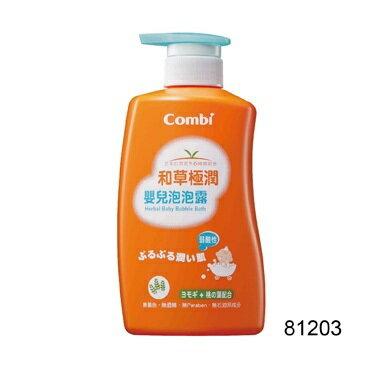 日本【Combi 康貝】和草極潤嬰兒泡泡露(500ml) - 限時優惠好康折扣
