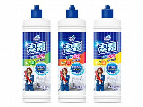 潔霜 S浴廁清潔劑(1050g) 清新薄荷/潔淨杏香 【小三美日】抗菌 ◢D030806
