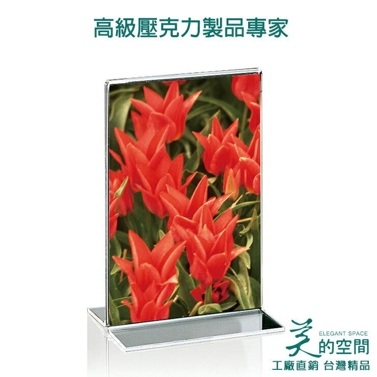 2入組【美的空間】透明壓克力 雙面立牌廣告相框展示牌(3-1/2 × 5) #1081台灣製 壓克力收納 商品展示架