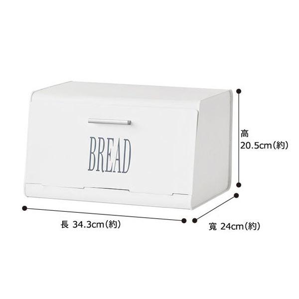 BRK麵包盒 NITORI宜得利家居 7