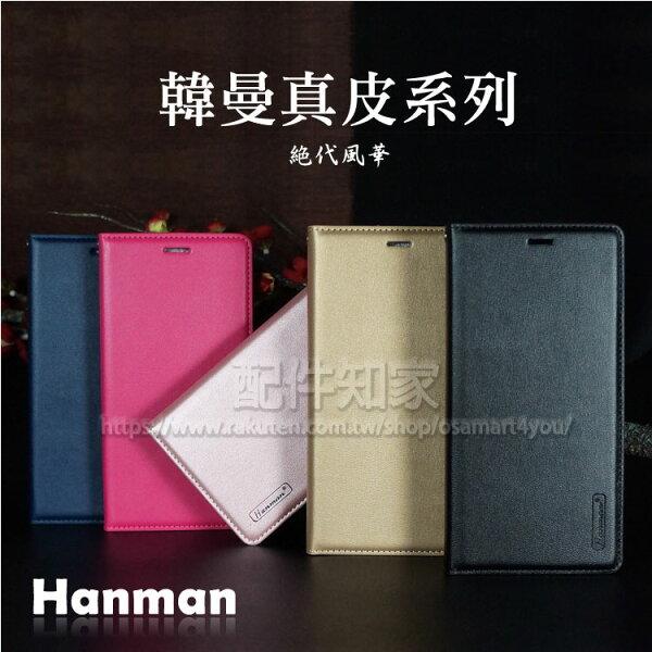 【Hanman】AsusZenfoneMaxPro(M1)ZB602KL5.99吋真皮皮套翻頁式側掀保護套手機套保護殼-ZW
