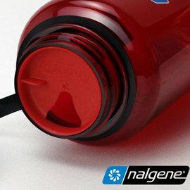 【鄉野情戶外用品店】Nalgene |美國| 易喝套片《紅色》/適用口徑63mm/2575